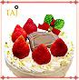 Taj Strawberry Cake